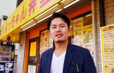 インマインド・システム株式会社<br>代表取締役 野口 真史氏